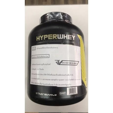 Nutrabolics Hyper Whey Protein 5lb Vanilla